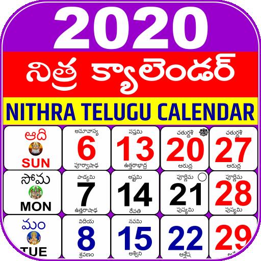 Telugu Calendar 2020 Telugu Panchangam 2020  Apk Mod latest 2.3