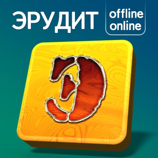 Эрудит настольная игра в слова, скрабл на русском 1.5.1 Apk Mod (unlimited money) Download latest