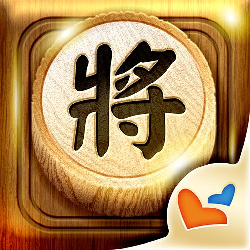 神來也暗棋2:線上暗棋、象棋麻將  2.7.1 Apk Mod (unlimited money) Download latest
