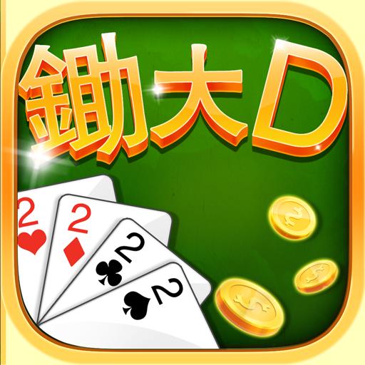 大老二 錦游大老2 Apk Pro Mod latest 2.1