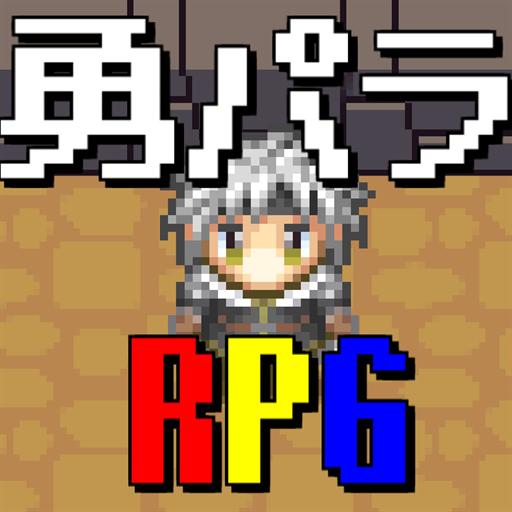 勇者のパラドックス~2DドットのアクションRPG~  Apk Mod latest