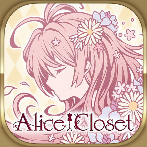 Alice Closet  1.2.8 Apk Mod (unlimited money) Download latest