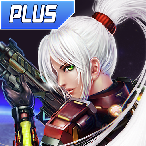 Alien Zone Plus   Apk Pro Mod latest 1.5.7