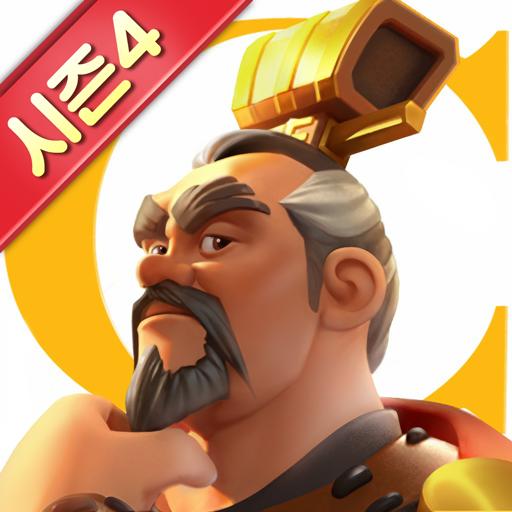 라이즈 오브 킹덤즈  1.0.45.16 Apk Mod (unlimited money) Download latest