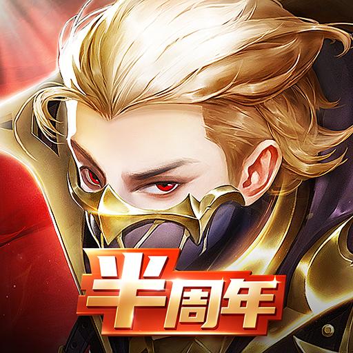 魔剣伝説 Apk Mod latest 1.5.0