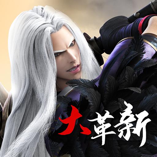 那一劍江湖:革新  1.1.25  Apk Pro Mod latest