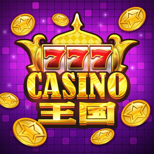 カジノ王国~無料カジノスロットゲーム~ Apk Mod latest 2.40
