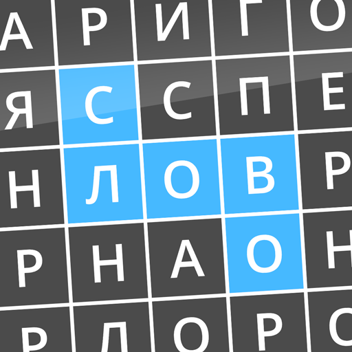 Найди слова   Apk Pro Mod latest 2.26
