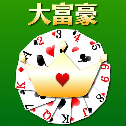 大富豪[トランプゲーム]  Apk Mod latest 1.32