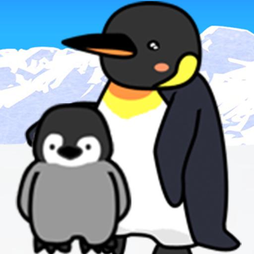かわいいペンギン育成ゲーム – 完全無料!癒しのぺんぎん育成アプリ Apk Mod latest