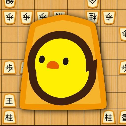 ぴよ将棋 40レベルで初心者から高段者まで楽しめる・無料の高機能将棋アプリ   Apk Pro Mod latest 4.6.2