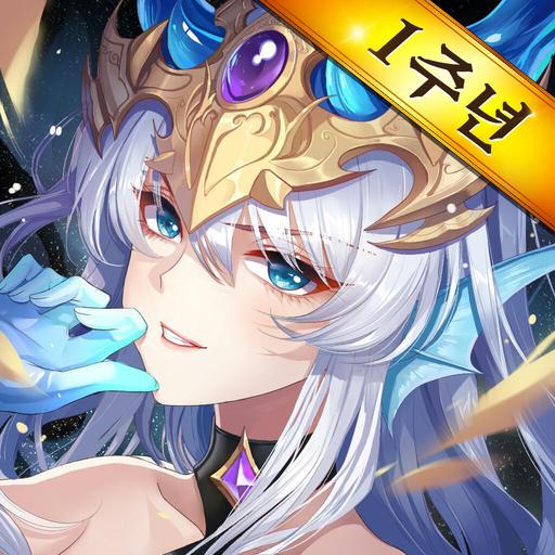 샤이닝라이트  Apk Mod latest