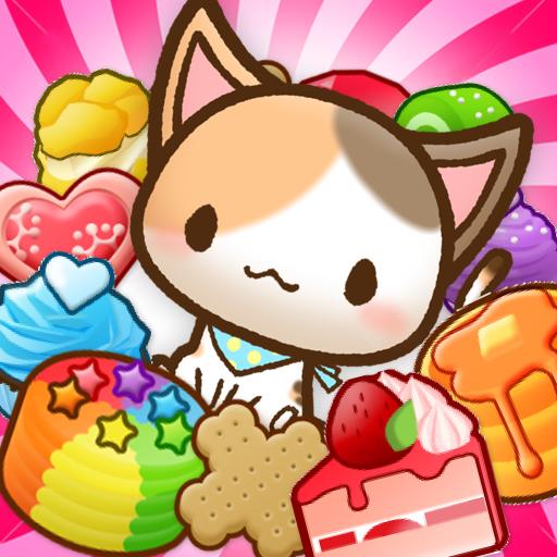 ねこパズル – かわいい猫のパズルゲーム無料(スリーマッチパズル) Apk Mod latest