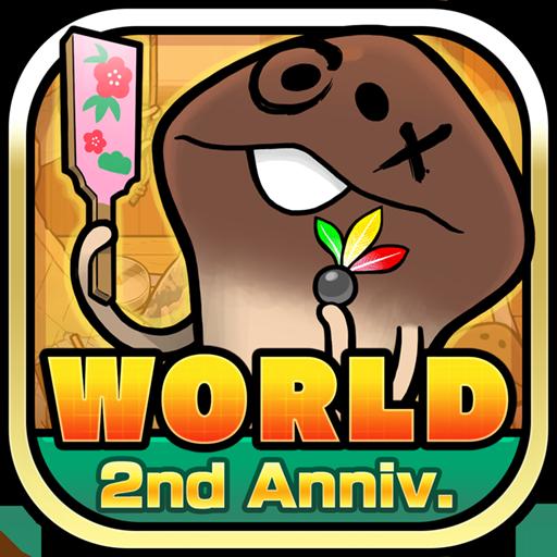 なめこ栽培キット ザ・ワールド   Apk Pro Mod latest 1.33.0