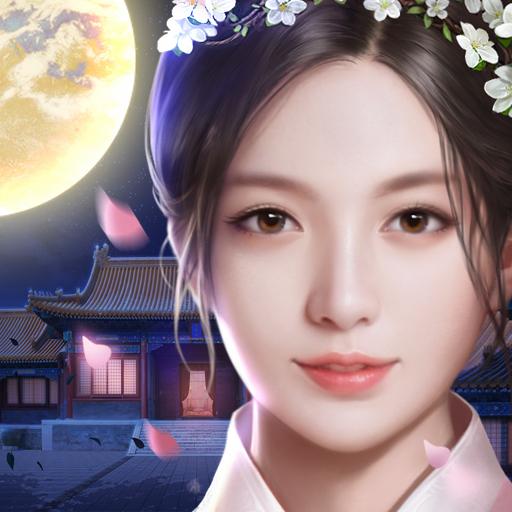 꽃피는 달빛   Apk Pro Mod latest 1.0