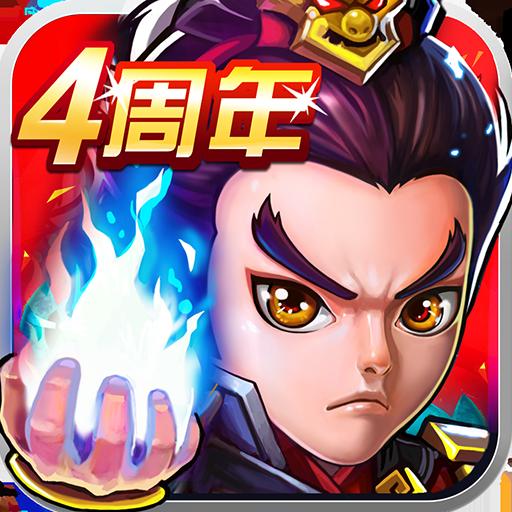 武神關聖 5.6.5 Apk Mod (unlimited money) Download latest