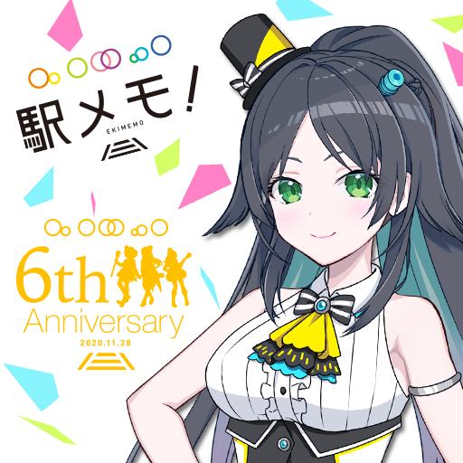 駅メモ! ステーションメモリーズ!- 位置ゲーム  3.2.20 Apk Mod (unlimited money) Download latest