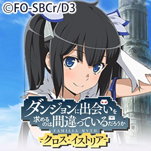 ダンまち -クロス・イストリア-  Apk Pro Mod latest