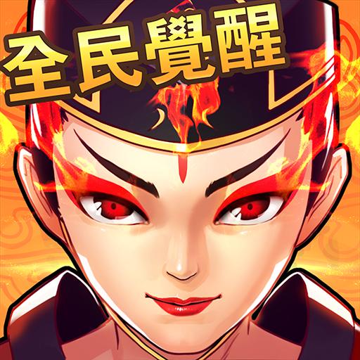 新大掌門-武俠卡牌正版授權 Apk Pro Mod latest