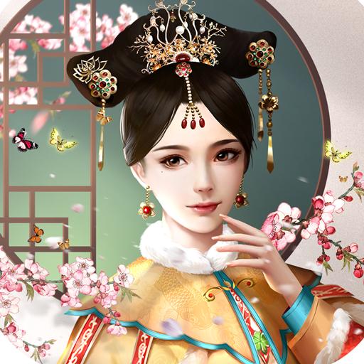 宮廷之夢 Apk Pro Mod latest