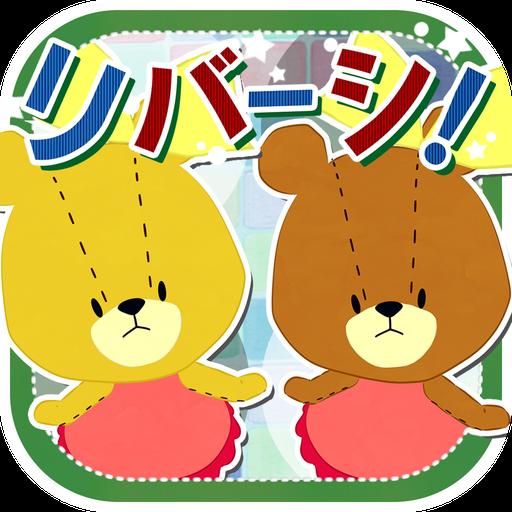 リバーシ がんばれ!ルルロロ  3.2.0  Apk Pro Mod latest