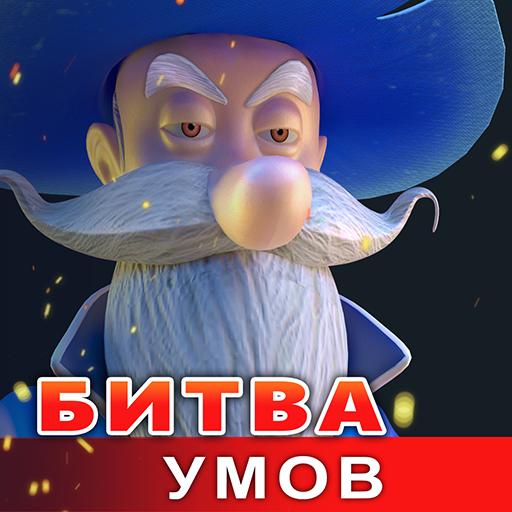 Bilermen – Online Trivia Battle, Quiz Duel  Apk Pro Mod latest 3.52