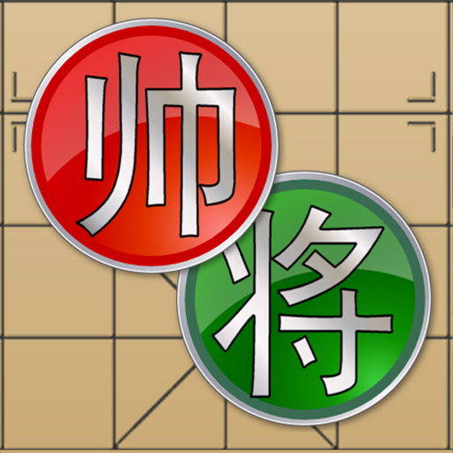Chinese Chess V+, solo and multiplayer Xiangqi Apk Pro Mod latest 5.25.68