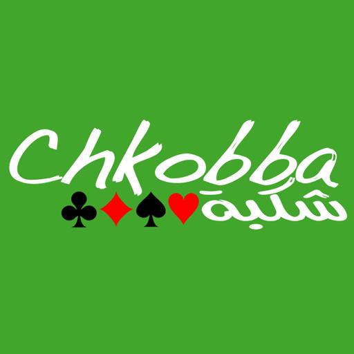 Chkobba Tn   Apk Pro Mod latest 3.5.1