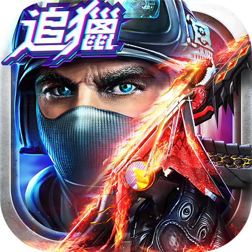 全民槍戰Crisis Action: No.1 FPS Game   Apk Pro Mod latest 3.10.07