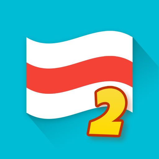 Flags of the World 2: Map – Geography Quiz  1.2.2 Apk Mod (unlimited money) Download latest
