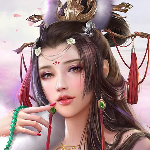 一個官人一個妻 – 全新古風官鬥手遊 6.4 Apk Mod (unlimited money) Download latest