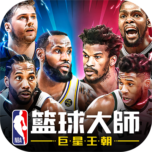 NBA籃球大師 Carmelo Anthony重磅代言 Apk Pro Mod latest 3.10.0