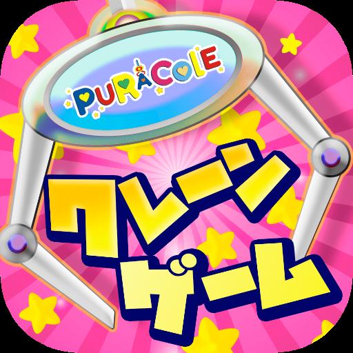 Online crane games【PURACOLE】  1.14 Apk Mod (unlimited money) Download latest