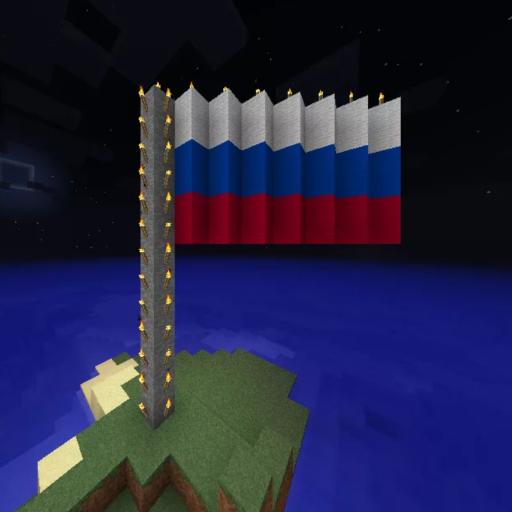 Русские карты для Майнкрафт PE Apk Mod latest 4