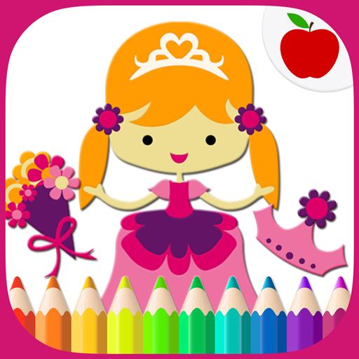 Prince & Princess Coloring Book Apk Pro Mod latest 5