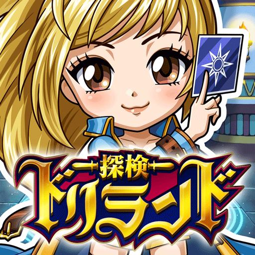 探検ドリランド【カードバトルRPGゲーム】GREE(グリー) Apk Pro Mod latest 1.5.4