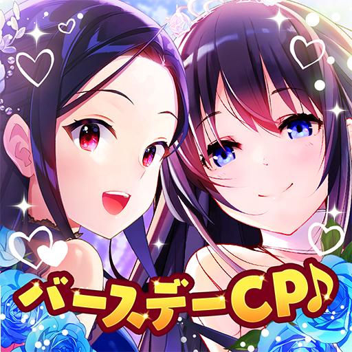 ウチの姫さまがいちばんカワイイ -ひっぱりアクションRPGx美少女ゲームアプリ- 9.1.2 Apk Mod (unlimited money) Download latest