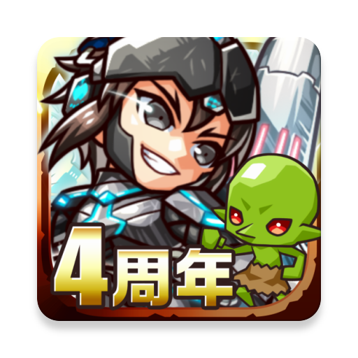 Re:Monster   Apk Pro Mod latest 7.1.4