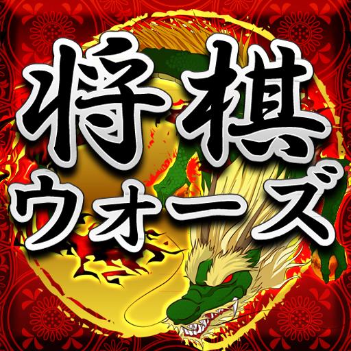 Shogi Wars   Apk Pro Mod latest 6.2.7