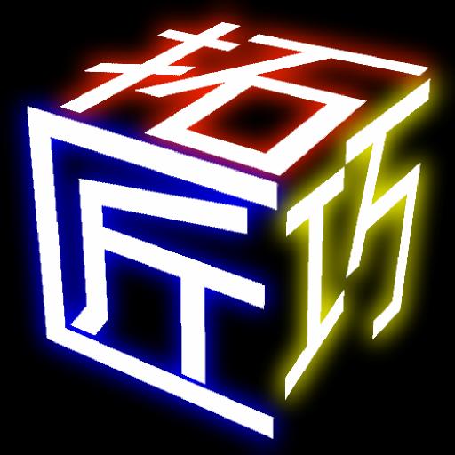【音ゲー】TAKUMI³ (タクミキュービック)  3.35 Apk Mod (unlimited money) Download latest