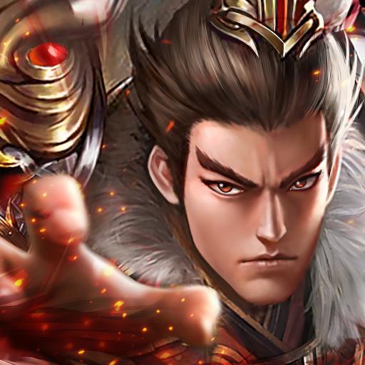Three Kingdoms: Heroes & Glory Apk Pro Mod latest