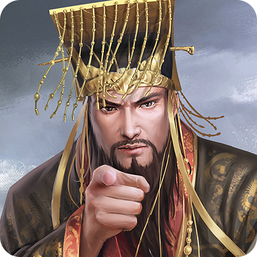Three Kingdoms: Overlord  2.12.75 Apk Mod (unlimited money) Download latest