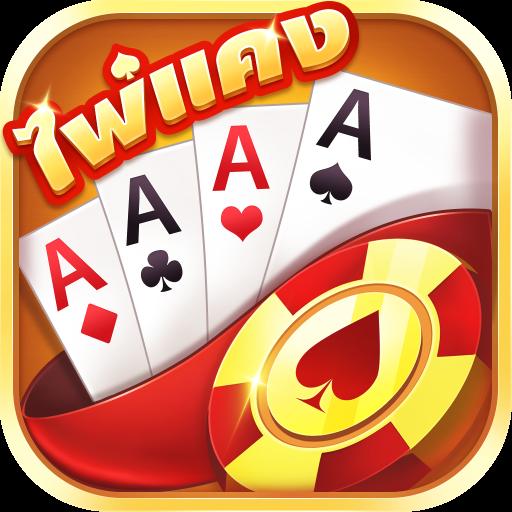 ไพ่แคง-รวมดัมมี่dummy เก้าเก ป๊อกเด้ง เกมไพ่ฟรี  2.2.0 Apk Mod (unlimited money) Download latest