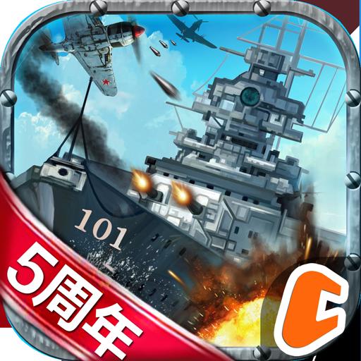 戦艦帝国-228艘の実在戦艦を集めろ Apk Pro Mod latest 2.1.34