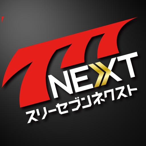【777NEXT】基本無料パチスロ・パチンコ・スロットゲーム Apk Pro Mod latest 4.2.3