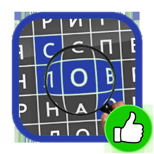 Найди слова  Apk Pro Mod latest 1.31.9z