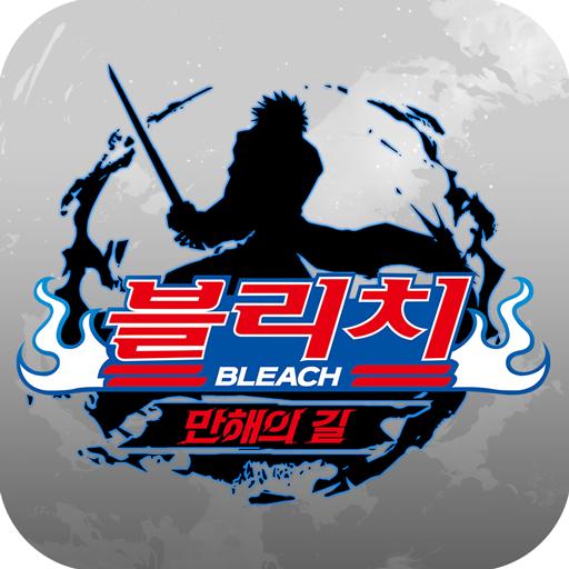 블리치: 만해의 길 Apk Pro Mod latest