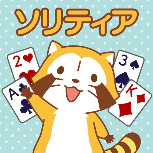 あらいぐまラスカル ソリティア【公式アプリ】無料カードゲーム Apk Pro Mod latest