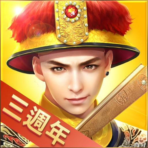 叫我萬歲爺 – 問鼎九州S1賽季 3.3.2 Apk Mod (unlimited money) Download latest