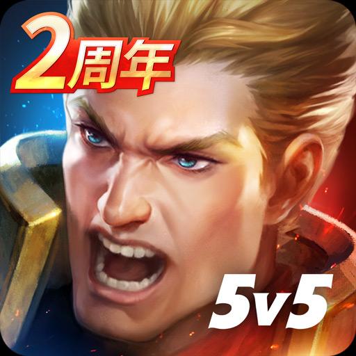 伝説対決 Arena of Valor Apk Pro Mod latest 1.38.1.11